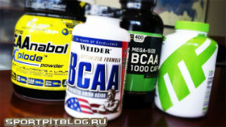 aminokisloty-bcaa
