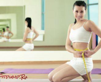 Yoga dlya pohudeniya